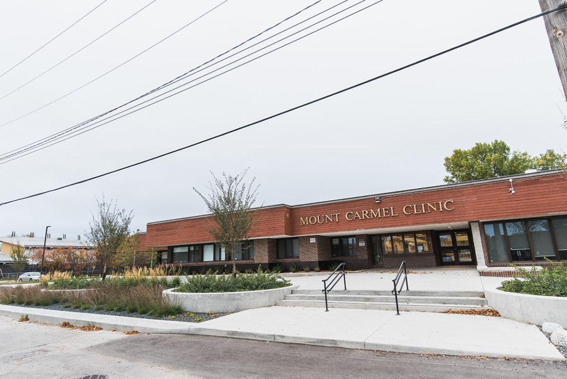 Mount Carmel Clinic